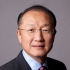 Jim Yong Kim's picture